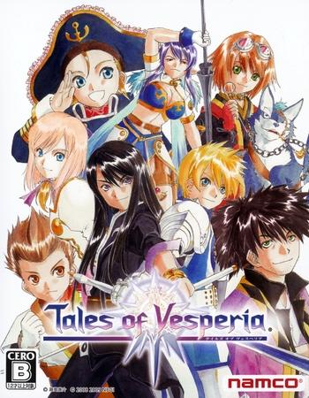 Tales.Of.Vesperia.JPN.PS3.Scan-300dpi