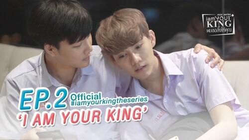 Sortie du 2e épisode de I Am Your King