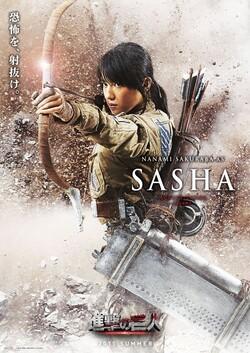 FILM LIVE MOUHAHAHAHAHA !!!!
