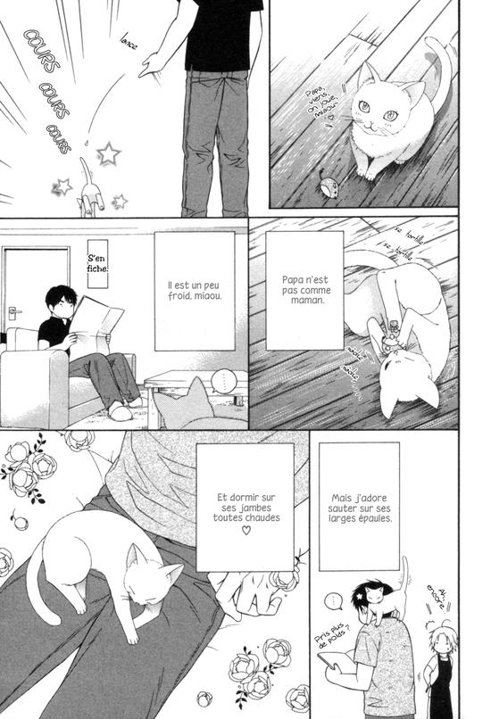 Hachimitsu Darling_extra3_183