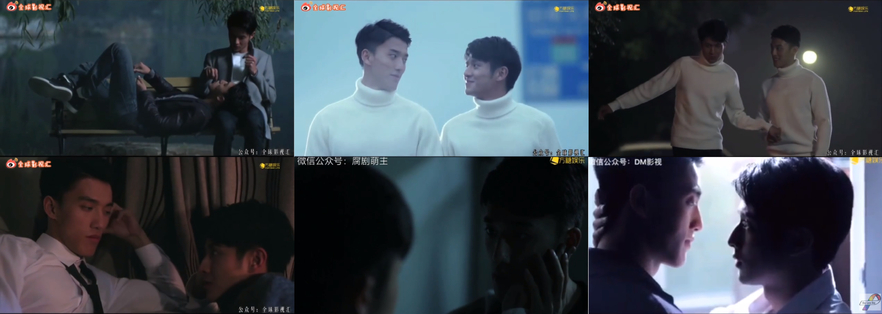 Zhang Nan x Zhang Zhe