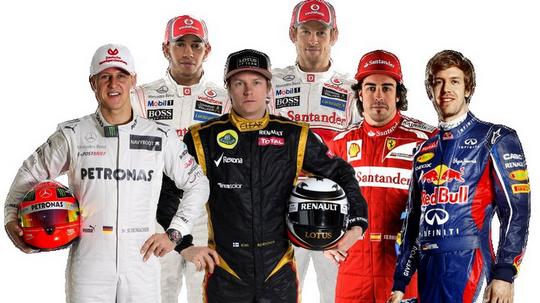 Tubes Formule 1