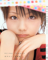 reina tanaka photobook