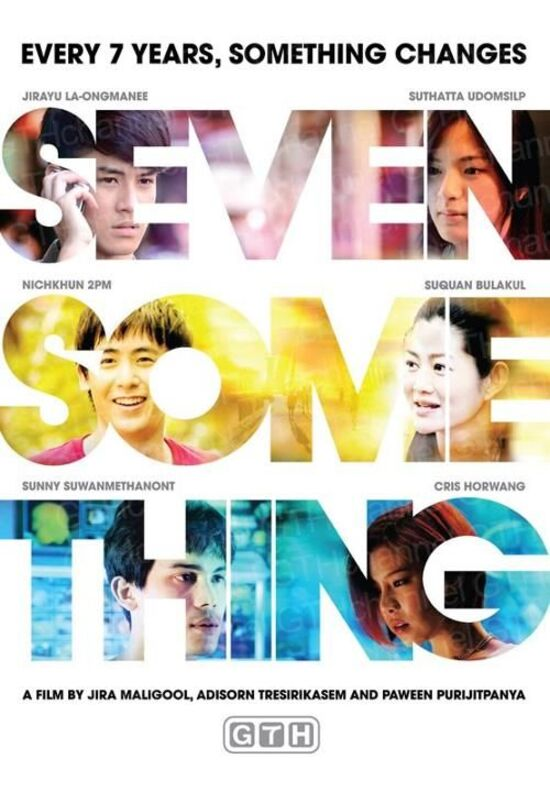Sevent Something (Film thailandais)