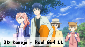 3D Kanojo - Real Girl 11