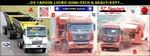 CHINE: du camion lourd et heavy-duty.