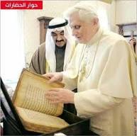 البابا يقرأ في المصحف