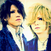 icon the gazette