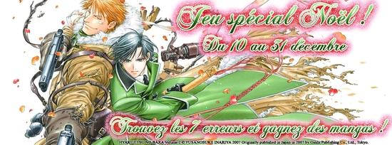banniere-jeu-special-noel-taifu_copie