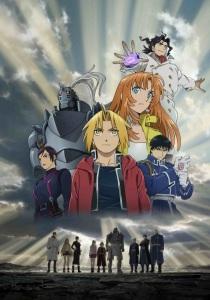Fullmetal Alchemist Brotherhood: Milos no Sei-Naru Hoshi film vostfr