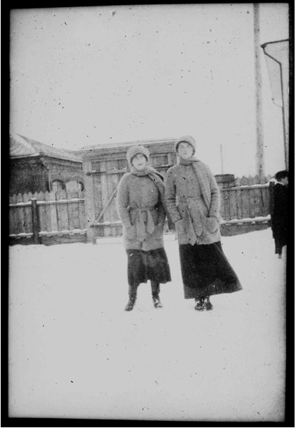 Grand Duchesses Anastasia and Olga in the yard at Tobolsk: 1917.