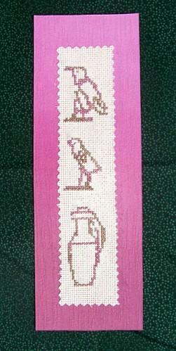 Libelluledunord-Egypte-Atali-rose-thea.JPG