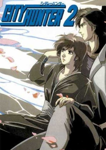 City Hunter 2 انمي
