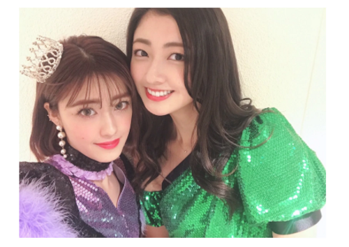Sur le blog de Yurina Kumai - 20.01.19