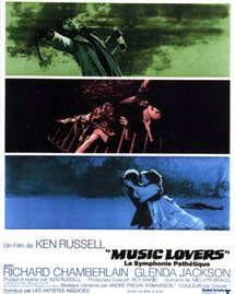 MUSIC LOVERS BOX OFFICE FRANCE 1971
