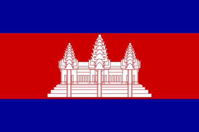 Blog de lisezmoi : Hello! Bienvenue sur mon blog!, Le Cambodge : Phnom Penh