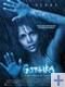 gothika affiche