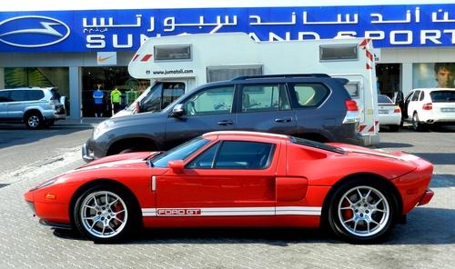 UAE Un petit jeu...