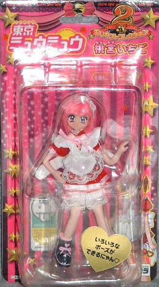 corina , une vrai princesse