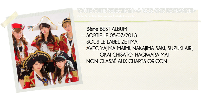 °C-UTE CUTIE SELECTION  ~A NOS AMIS DE FRANCE!~