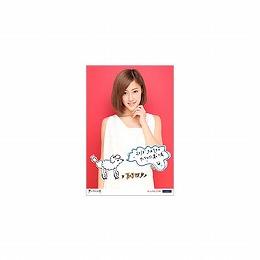 """Goodies pour la pièce des Berryz et des S/mileage """"Warera Jeanne ~Shoujo Seisen Kageki~""""- Part 4"""