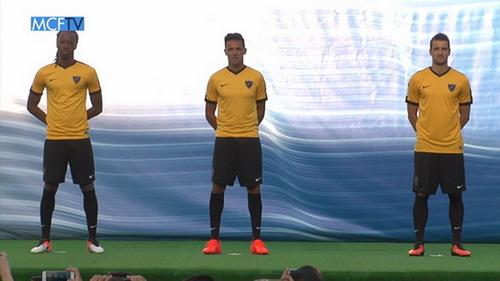 Nouveau Maillot de foot Exterieur Malaga 2016 2017