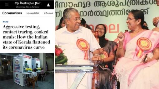 Le Washington Post salue les réussites du gouvernement communiste du Kerala contre le Covid-19