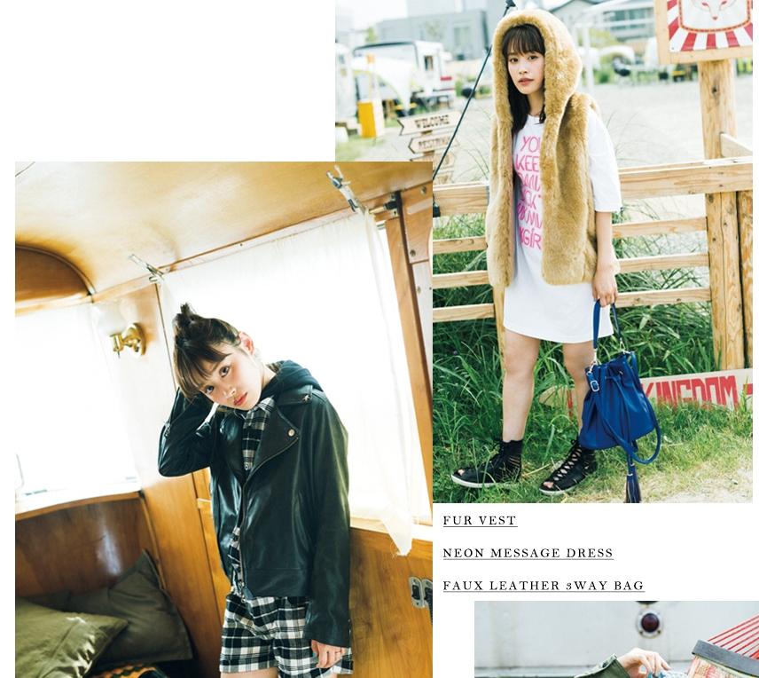 25/09/2015 : Ai Takahashi Annual News