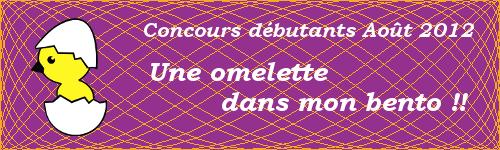 Les concours du mois d'Aout