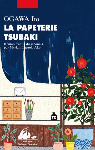"""Résultat de recherche d'images pour """"la papeterie tsubaki"""""""