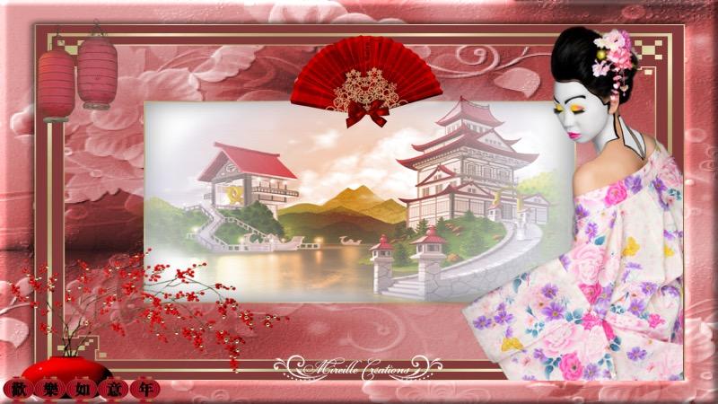 Shuang