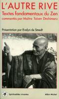 TAISEN DESHIMARU 1914-1982