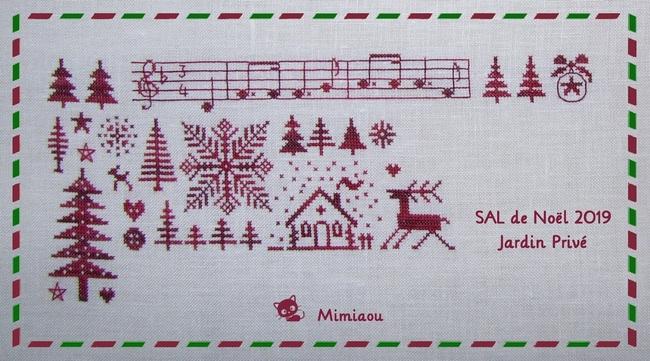 SAL de Noël de Jardin Privé