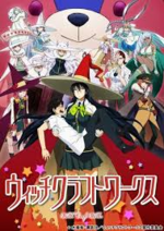 Witch Craft Works (vostfr)