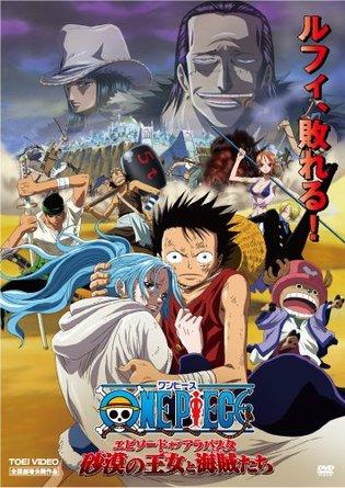 One Piece Film 8 VF Épisode d'Alabasta : Les pirates et la Princesse du désert