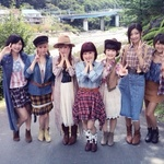 Sur le blog de Kumai Yurina (21.08.2014)