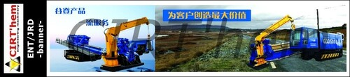 SHANGHAI GOODENG CONSTRUCTION MACHINERY