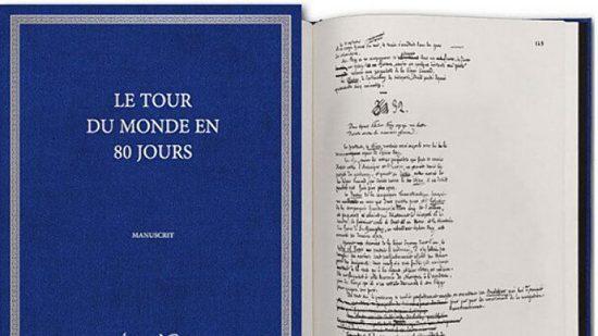 Manuscrit de Jules Verne Le Tour du Monde en 80 jours, édition des Saints Pères