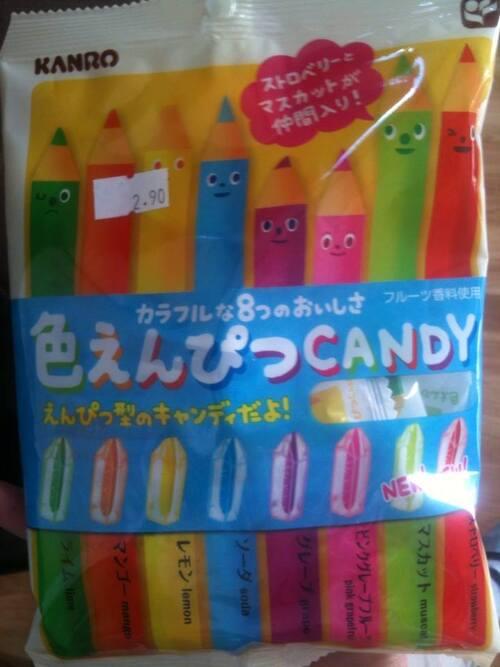 [Test des Lecteurs]Iro Enpitsu Candy