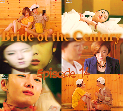 Bride of the Century 14
