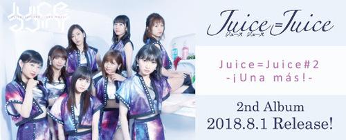 Juice=Juice #2 !Una Mas!