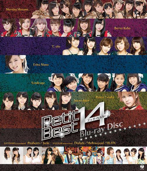 Petit Best 14 [11.12.2013]