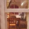 et en prime: par la fenêtre du rez de chaussée, côté cuisine