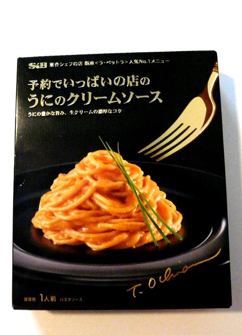 うにのクリームソース[Uni no Cream Sauce]