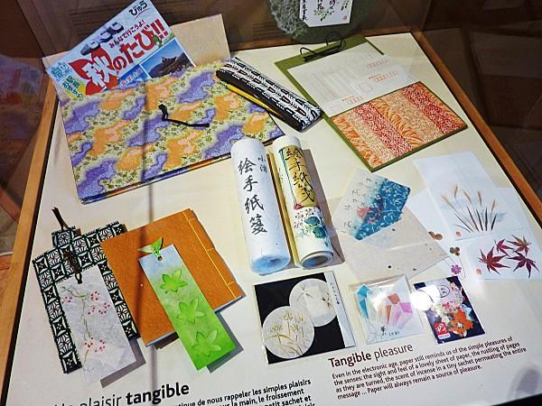 Montréal jardin botanique pavilllon japonais