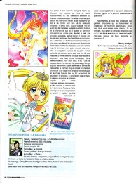 Article dans Kogaru n°5