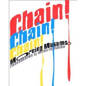Ai Takahashi chain chain chain morning musume