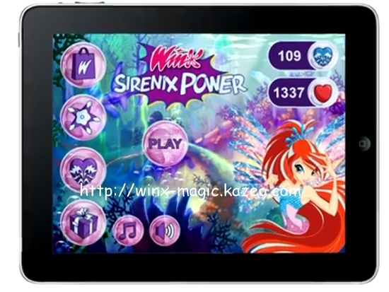 Sirenix Power screen 5