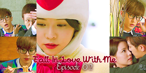 Fall In Love With Me 02