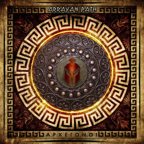 ARRAYAN PATH - Détails et extrait du nouvel album ΑΡΧΕΓΟΝΟΙ